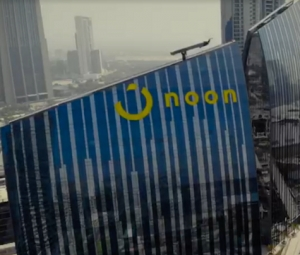 noon launches graduate and internship programs