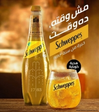 AD of the month EGY – Schweppes December 2020