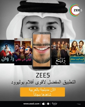ZEE5 Global Offers Bollywood Movies In Arabic For Free Exclusively For Its Middle East Audiences